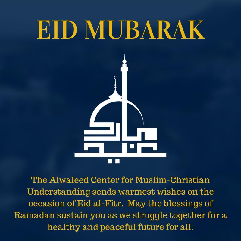 Eid Mubarak from ACMCU